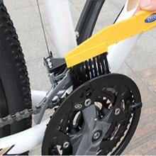 bicicleta herramientas de limpieza,Kit de cepillo de limpieza de bicicletas