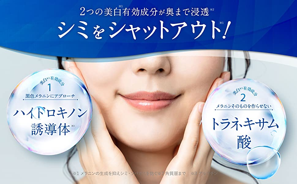 ビハキュア 化粧 水 ニキビ