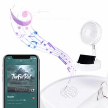 Floor fan with speaker