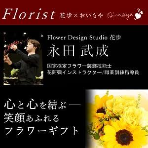 花シフォン