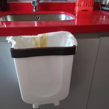cubo de basura plegable