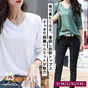 Women's Autumn Clothes, Fashionable, Adult, Cute Clothes, Women's Clothes, Autumn Clothes, Popular