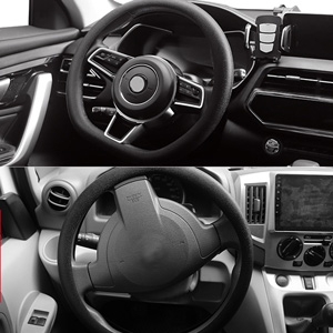Texture Car Steering Wheel Cover