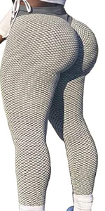 Booty lifting leggings butt lift leggings anti cellulite textured leggings scrunch booty yoga pants