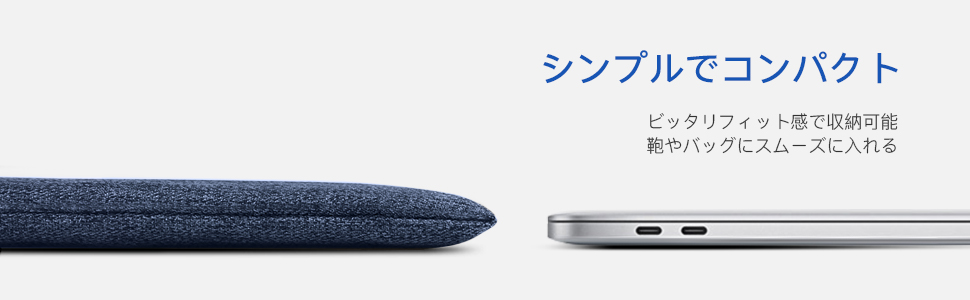 13 macbook pro air