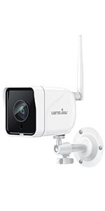 caméra de surveillance wifi extérieure