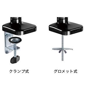 2種類の設置