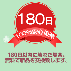 iphone11-180