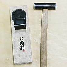kakuri wood plane
