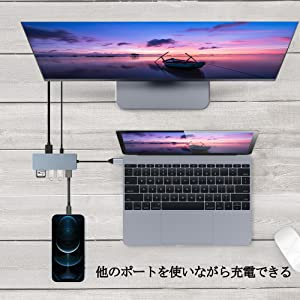 USB C MacBook