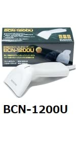 BCN-1200U
