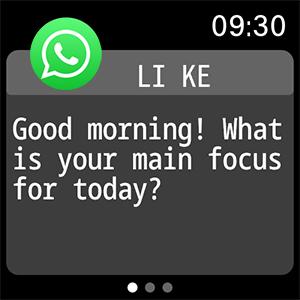 Message notification