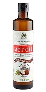 仙台勝山館MCTオイル360g (ココナッツベース・中鎖脂肪酸100パーセント)