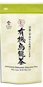 oolong tea