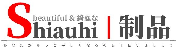Shiauhi Products Makeup Brush Set Blue Elf Series