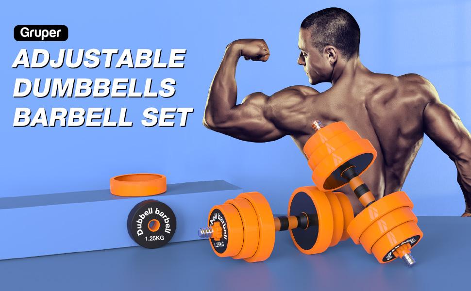 Adjustable Dumbbell Set