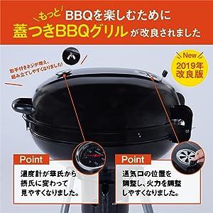 バーベキューグリル コンロ BBQ