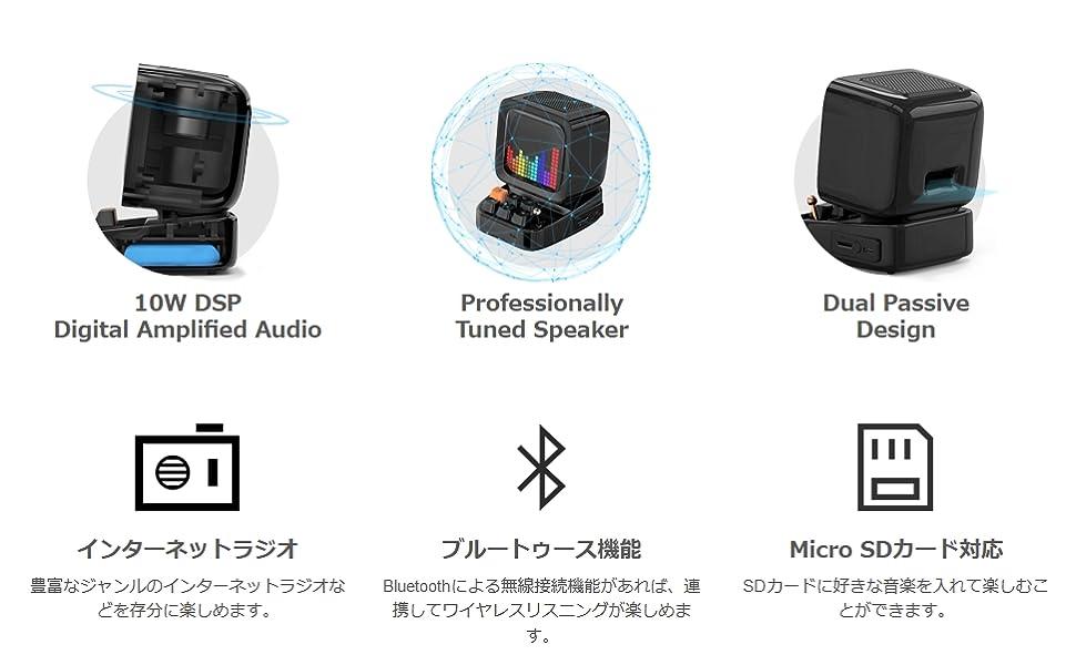 スピーカー 無指向性 MICROSD BT BLUETOOTH MP3 インターネットラジオ マイクロSD再生 10W