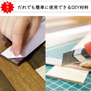 簡単 DIY