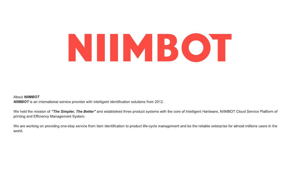 NIIMBOT