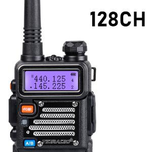 baofeng walkie talkie