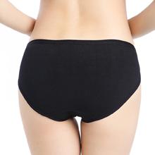 Closecret cotton briefs underwear
