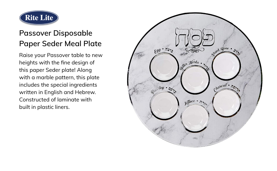 passover paper seder plate