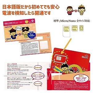 日本語マニュアル付