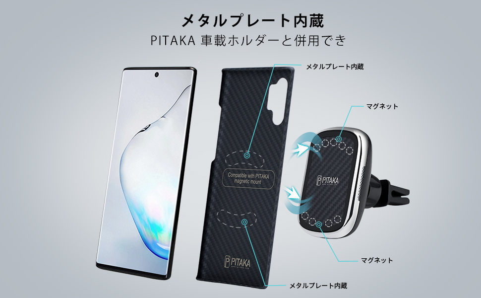galaxy Note10+ケース samsung  Galaxy Note10+ ケース ギャラクシー サムスン  Note10プラス galaxys10+ケース 薄型 軽量 衝撃