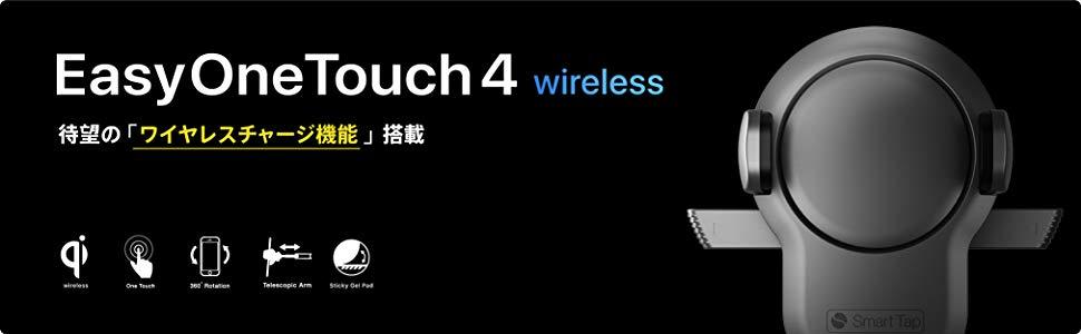 EasyOneTouch4 Wireless