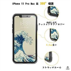 アイフォン11ProMax ケース 11ProMax ラバーケース 11ProMaxラバーケース 11 ProMax ケース 11ProMaxケース 耐衝撃