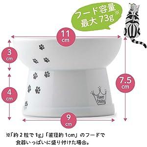 猫壱 猫 ハッピーダイニング