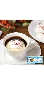Latte ラテ マシュマロ ラテマル 3個入り 4セット