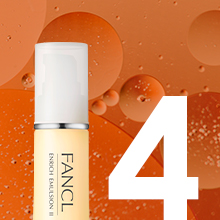 Skincare step #4_Enrich Emulsion II
