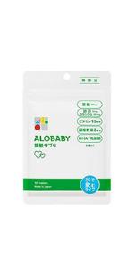 アロベビー 赤ちゃん 葉酸 サプリ 妊婦 妊活 ビタミン カルシウム 鉄分