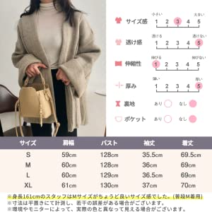 This is a versatile knit coat that you will definitely have one.