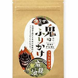 onifuri-soft-mara
