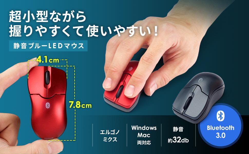 超小型ながら握りやすくて使いやすい!