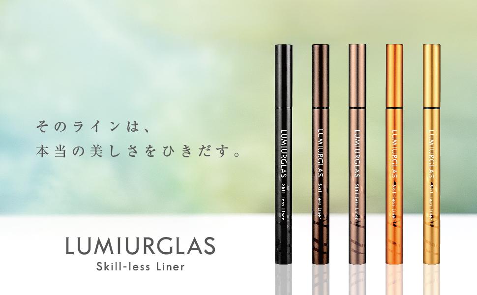 スキルレスライナー,Skill-less liner