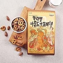 Unique Korean almonds caramel almonds and pretzel Gillim