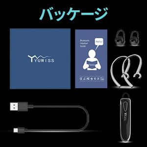 Bluetooth ヘッドセット アマゾン