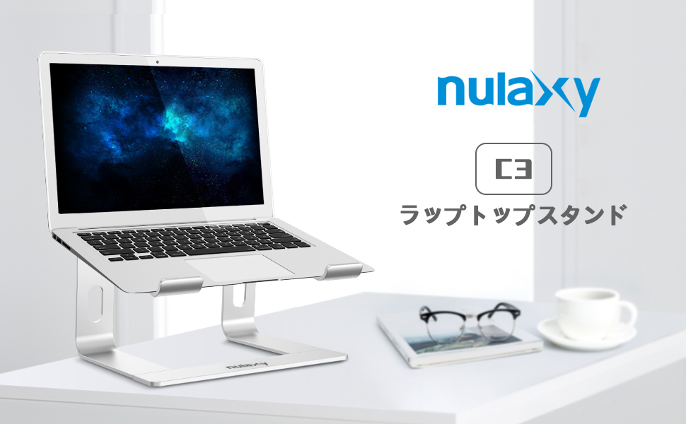 Nulaxy