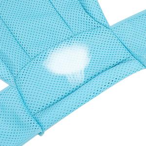 Fascol Baignoire Pliable pour Bébé 0-36 Mois avec Hamac de Bain et Bleu clair