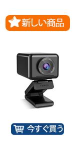 eMeet Jupiter ウェブカメラ