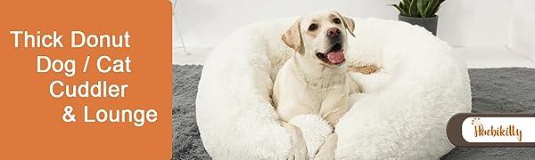 Donut Dog Bed Dog Lounge