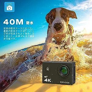アクションカメラ・40M防水