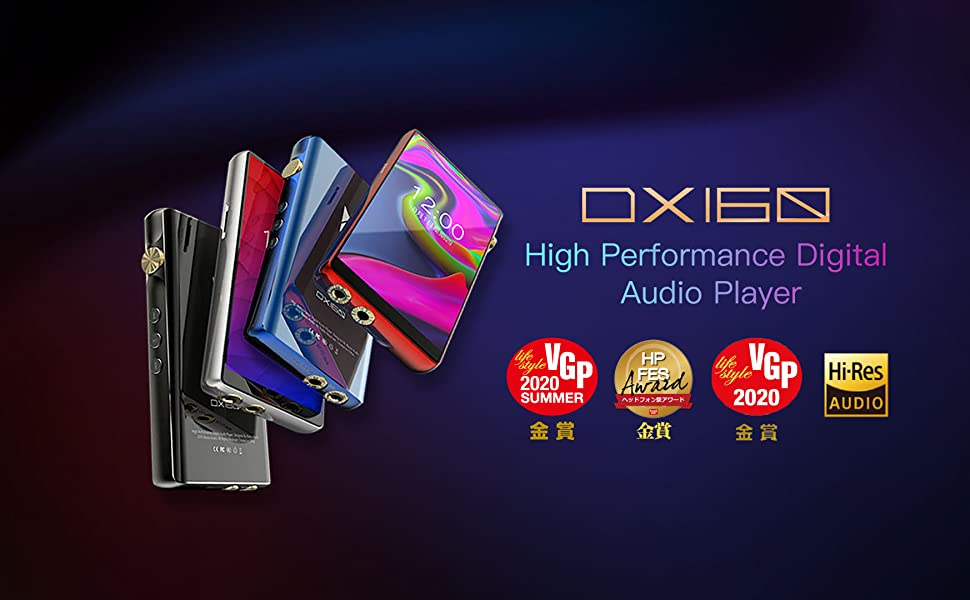 High Performance Digital Audio Player