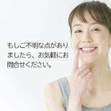 [日本メディカル研究所] ホワイトニング 天然アパタイト 99%配合 はみがき粉 歯磨き粉 歯 ヤニ メディカルホワイト99 30-60日分