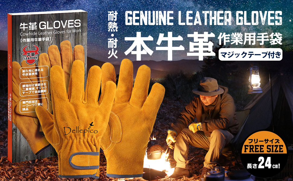 本牛革 耐熱グローブ 耐熱手袋 作業手袋