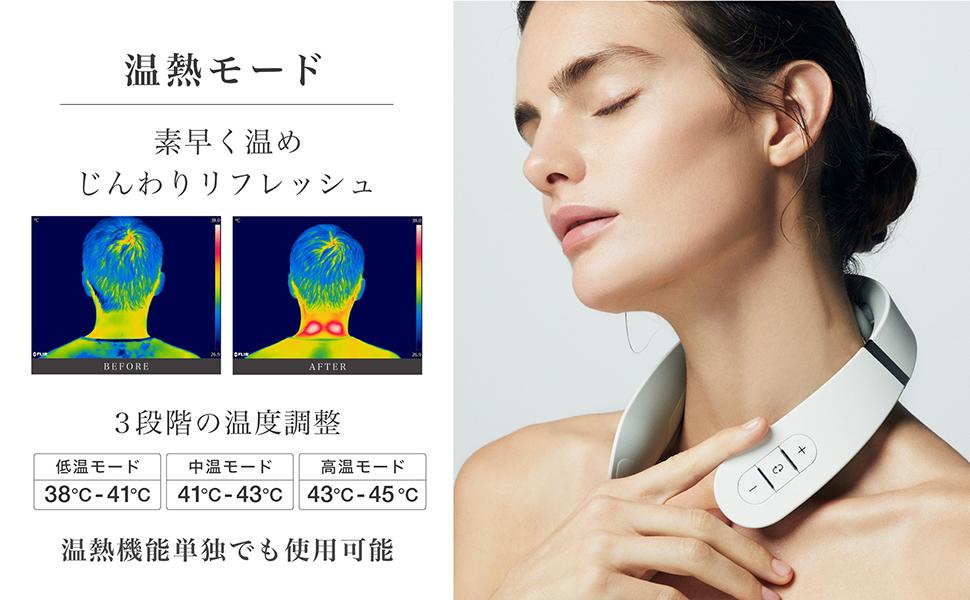 MYTREX EMS HEAT NECK マイトレックス EMS ヒート ネック 温熱 首 肩 リフレッシュ 低周波 筋肉運動補助